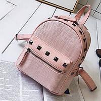 Женский рюкзак городской Соломия розовый