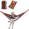 Мексиканський гамак бавовна UKC 240x80 см + чохол Райдужний, фото 4