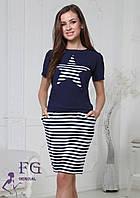 Костюм летний юбка и футболка размеры 50-52