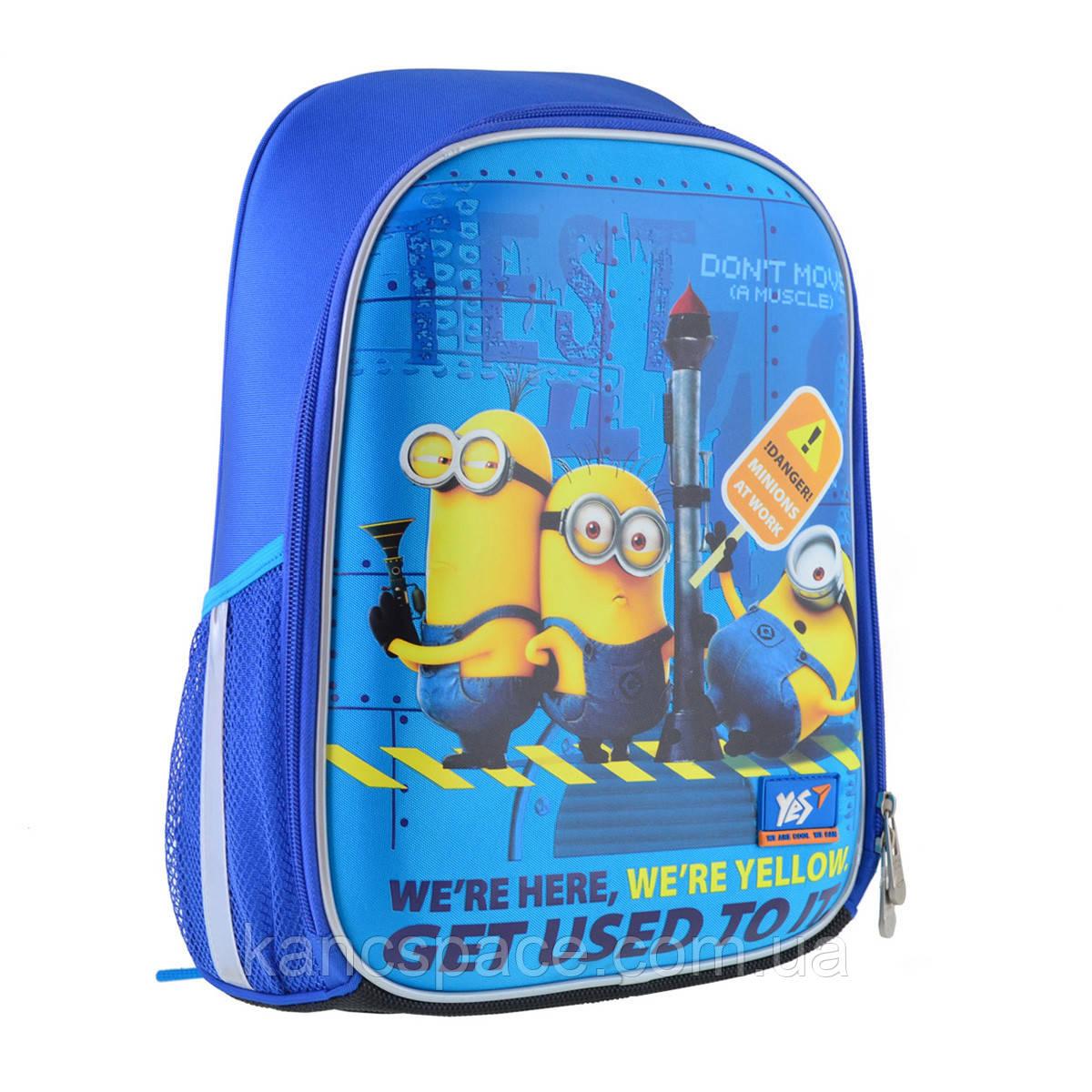 """Рюкзак шкільний, каркасний H-27 """"Minions"""""""