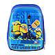 """Рюкзак шкільний, каркасний H-27 """"Minions""""                                                 , фото 4"""