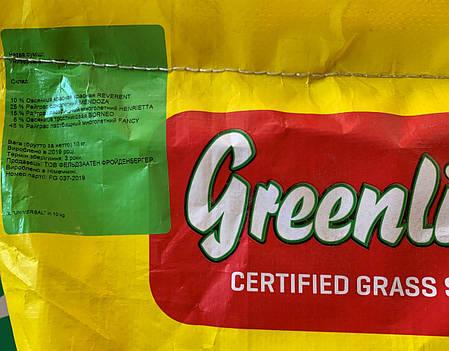 Газонная трава универсальная Greenline,10кг, фото 2