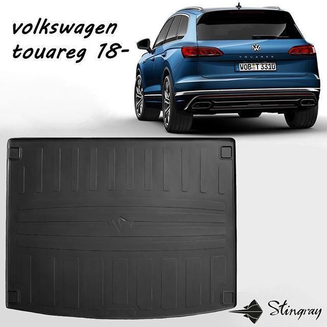 Коврик багажника Volkswagen Touareg 2018- Stingray
