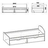 """Кровать односпальная с выдвижными ящиками """"90+2"""", фото 2"""