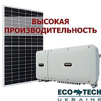 """Комплект солнечной электростанции """"Высокая производительность"""""""