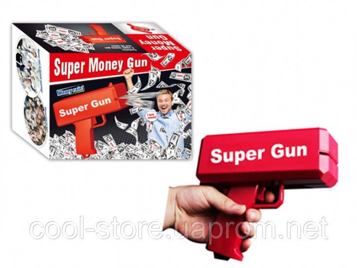 Пистолет который стреляет деньгами Super Gun