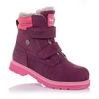 Зимняя обувь для девочек Tutubi 11.4.225 (26-40)