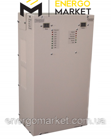 Нормализатор напряжения Phantom VN-724E, 15 кВт 125-260В