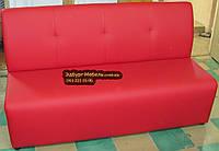 Стильные диваны  Бегемот для летней площадки 1600х600