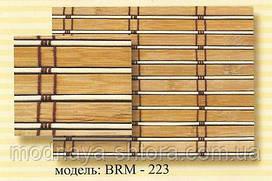 Римские бамбуковые шторы BRM-223 55х140 см