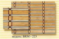 Римские бамбуковые шторы BRM-223 60х140 см, фото 1