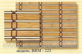 Римские бамбуковые шторы BRM-223 90х140 см