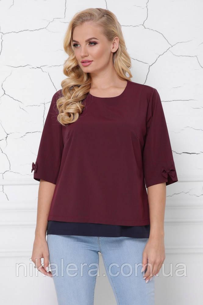Женская блуза рр 46-62