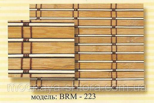 Римські бамбукові штори BRM-223 90х160 см