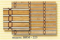 Римські бамбукові штори BRM-223 140х160 см, фото 1