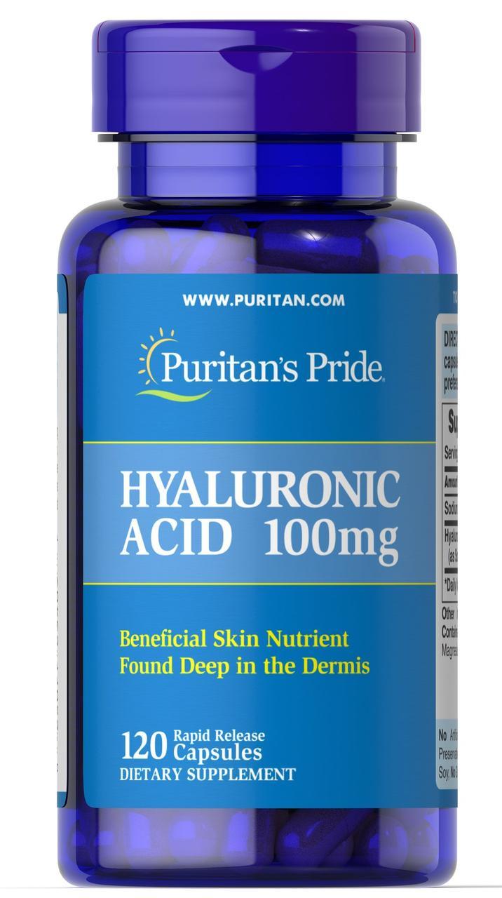 Puritan's pride Hyaluronic Acid 100 mg, Гиалуроновая кислота (120 капс.)