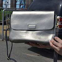 """Женская кожаная сумка """"Синди 1 Silver"""""""