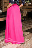 Расклешенная юбка макси с карманами розовая, фото 2