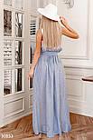 Длинная юбка в полосочку с поясом бело-синяя, фото 3