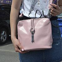 """Женская кожаная сумка """"Тринити Light Pink"""", фото 1"""