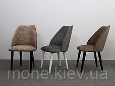 "Стул-кресло ""Катрин"", фото 2"