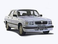 Резиновые коврики ГАЗ 3110 1997-2000 ЗРТИ Харьков