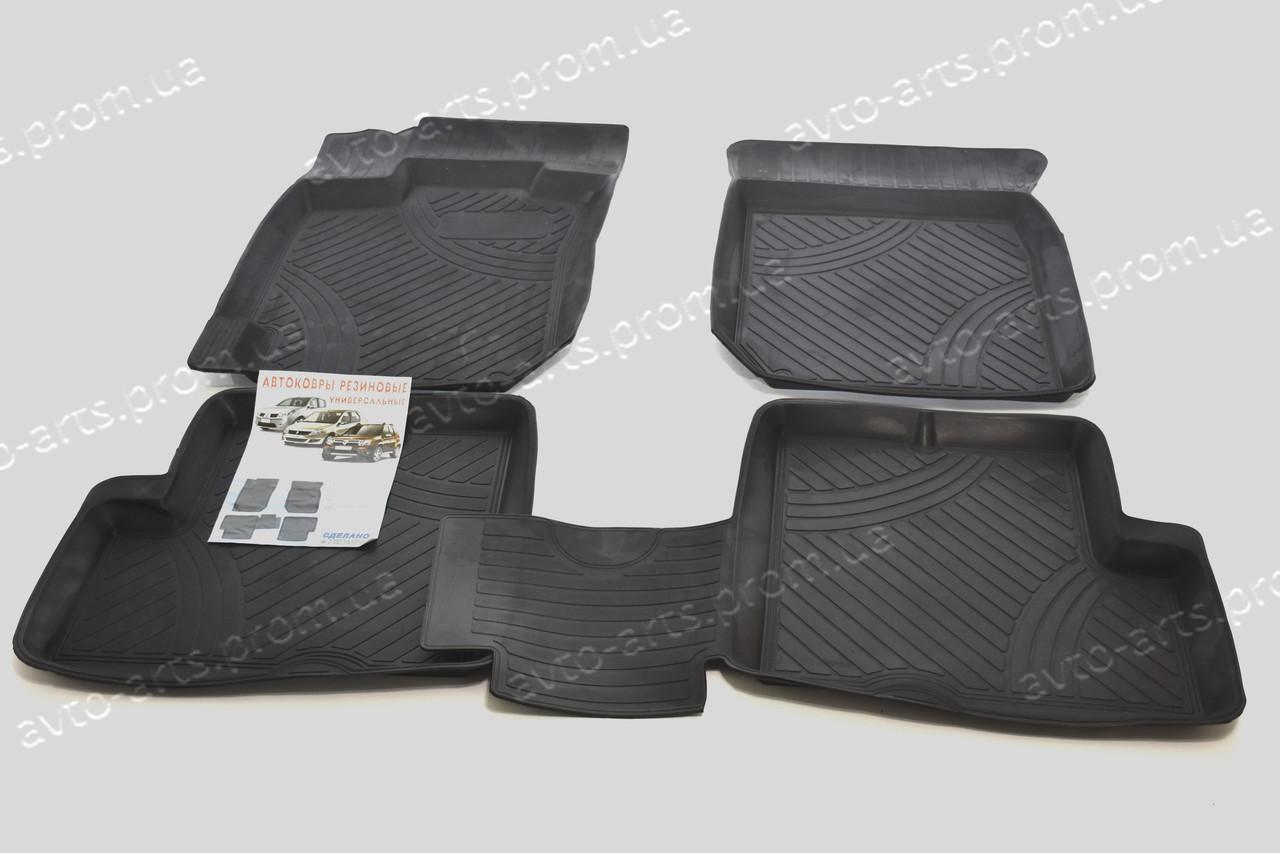 Гумові килимки Renault Logan 2004-2013 ЗРТИ Харків