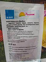 "Инсектицид для картофеля, томатов, перца, против муравьев ""Регент"" 12,8 мл ""BASF"", Франция"