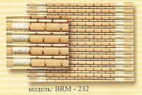 Римские бамбуковые шторы BRM-232 65х140 см