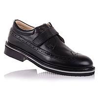 Туфли для мальчиков Minimen 1.5.125 (31-40)