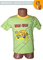 """Модная детская футболка """"WOS""""с открывающимся капотом( рост от 92 до 110 см )"""