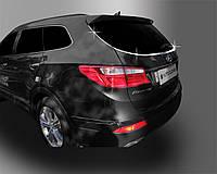 Hyundai Santa Fe Grand 2013- Нижний молдинг заднего стекла 4шт