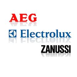 Порошкоприемники (дозаторы) для стиральных машин Electrolux (AEG - Zanussi)