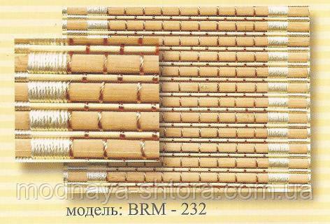 Римские бамбуковые шторы BRM-232 80х140 см