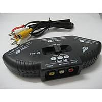 Свитчер для TV / DVD селектор RCA AV audio / видео, 3-х канальный, коммутатор 3х канальный, свитч, Switch, свитч для ноутбука и компьютера