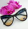 Имиджевые черные очки от солнца, прозрачный трехцветный градиент (075)