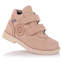 Демисезонные ботинки унисекс NBB X-kids/FrreHeart 12.3.126 (21-25)