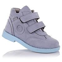 e7daebf8a7a5f3 Демисезонные ботинки для мальчиков NBB X-kids/FrreHeart 12.3.125 (21-