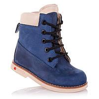 Демисезонные ботинки для мальчиков Tofino 5.3.87 (21-25)