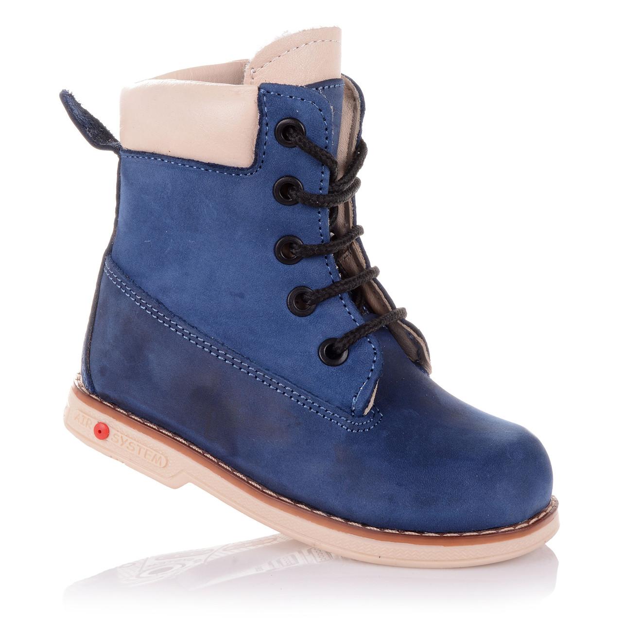 baa13268a Зимняя обувь для мальчиков Tofino 5.4.293 (21-25), цена 980 грн ...