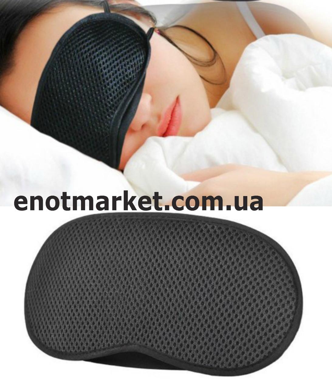 Маска повязка для сна