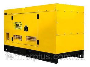 Генератор SGS 20-3SDAP.60 (22 кВт) Бесплатная доставка