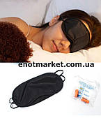 Маска повязка для сна + беруши