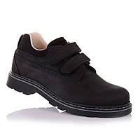 Туфли для мальчиков Tofino 5.5.34 (31-36)