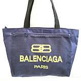 Универсальные сумки оптом для покупокBalenciaga (черный)28*48см, фото 5