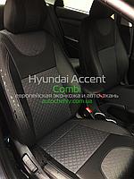 Авточехлы модельные для Hyundai Accent Solaris V седан (2016-н.д.)