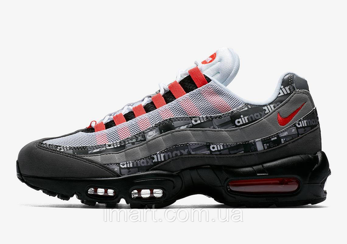 buy sale hot sale excellent quality Оригинальные Кроссовки Nike Air Max 95 Atmos We Love Nike (Bright Crimson)  45.5 - Bigl.ua