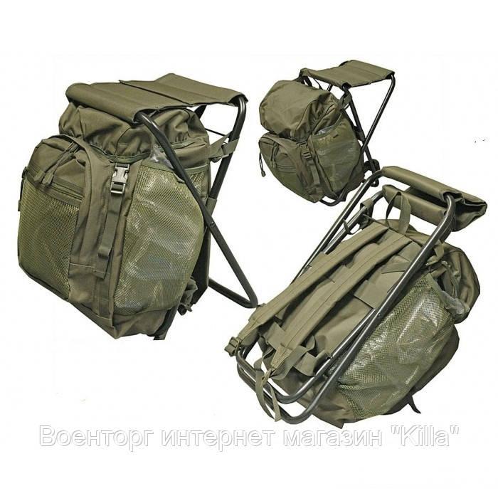 Рюкзак с раскладным стульчиком (Olive) Mil-tec - Военторг интернет магазин