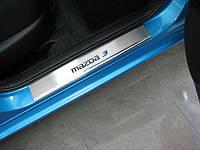 Накладки на пороги (НА ПЛАСТИК) Mazda 3 (мазда 3), 2011+ логотип гравировкой, нерж.