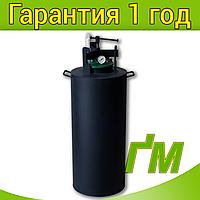 Автоклав ЧМ-44 Люкс (винтовой на 44 банки) + подарок, фото 1